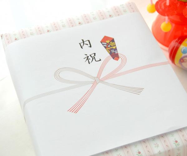 中山道ハム オーガニックフーズ オンラインショップ ご利用ガイド