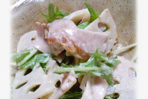 レンコンと水菜とロースハムのサラダ